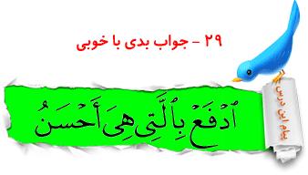 http://www.samenquran.ir/img/khordsalan/pichead/les29.png